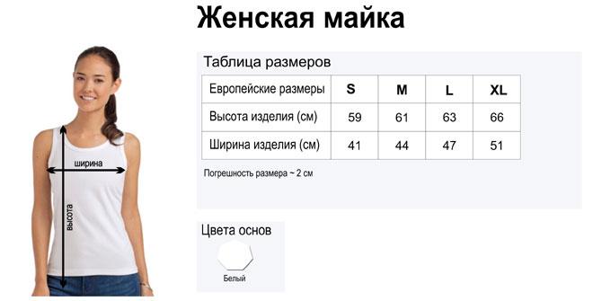 М Размер Одежды Женский С Доставкой