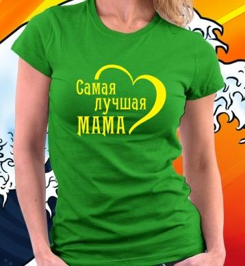 Samaja luchshaja mama (serdse)