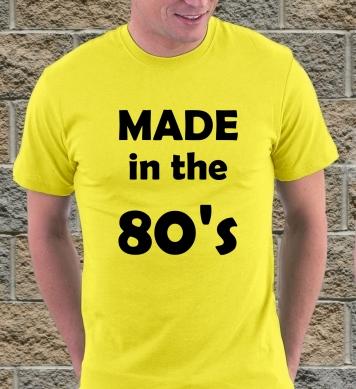 Сделан в 80-х