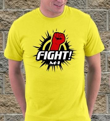 Fight М-1