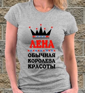 Koroleva Lena
