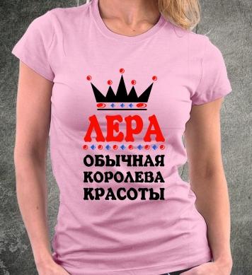 Koroleva Лера