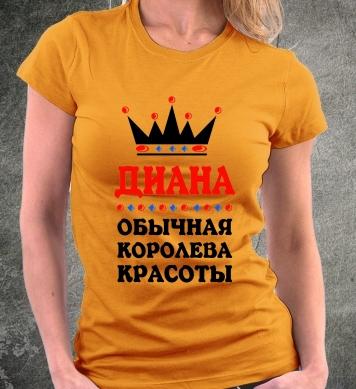 Koroleva Диана