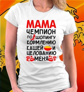 Мама - чемпион по кормлению