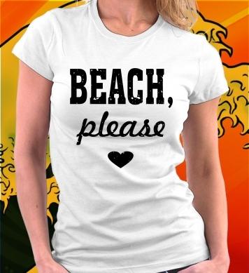 Хочу на пляж