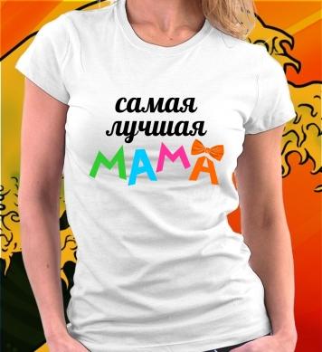 Первоклассная мама