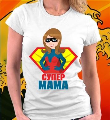 Мама - супергерой