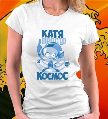 Катюша космос