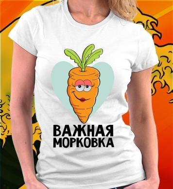 Морковка мамочка