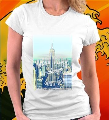 Нью-Йорк - отличная идея