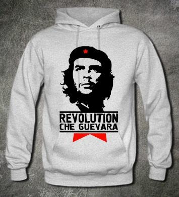 Che Guevara (1)