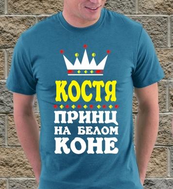 Prince Костя