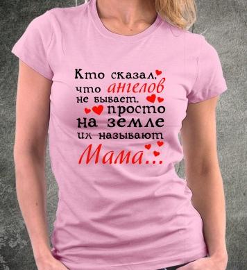 Mama — angel