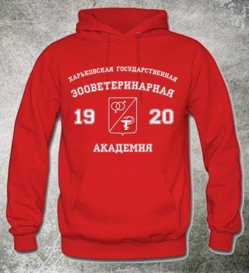 Академия ХГЗА