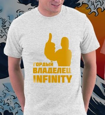 Обладатель Infinity