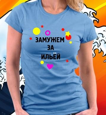 Zamuzhem za Ильей