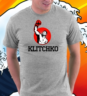 Кулак Кличко