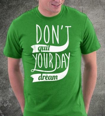 Не бросай свою мечту