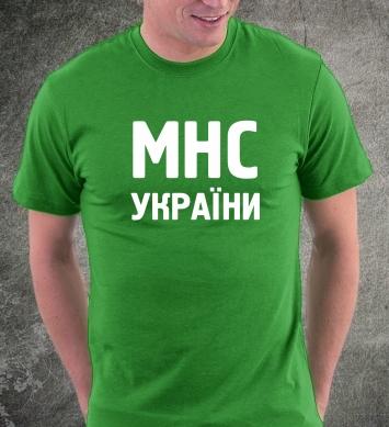 MNS Ukraini