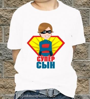 Сын - супергерой