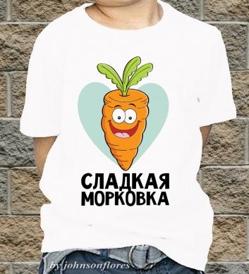 Морковка ребёночек