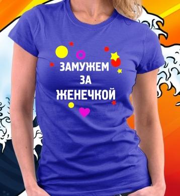 Zamuzhem za Женечкой