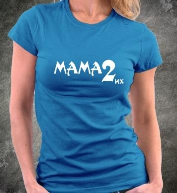 Мама 2их