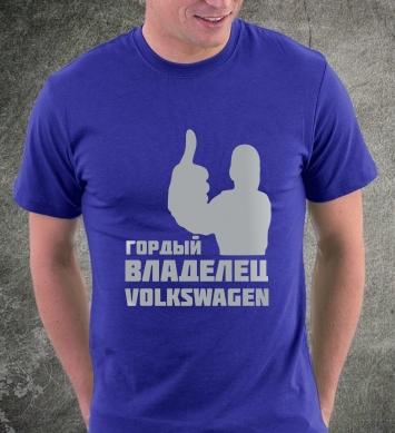 Обладатель Vollkswagen