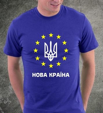 Нова країна Україна
