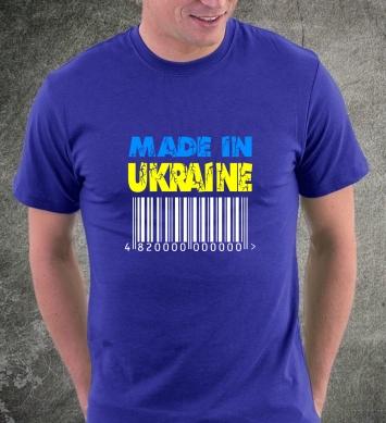 Сделан в Украине