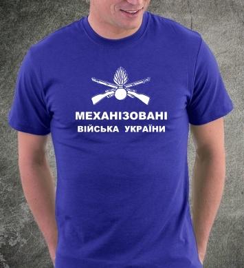 Українські механізовані війська