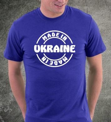 Sdelano v Ukraine