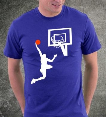 Basketbolisti 2