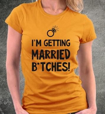 Выхожу замуж