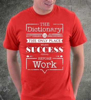 Success comes
