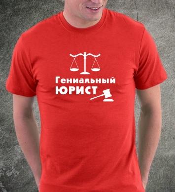 Genialnij jurist