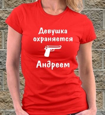 Devushka ohranjaetsa Andreem