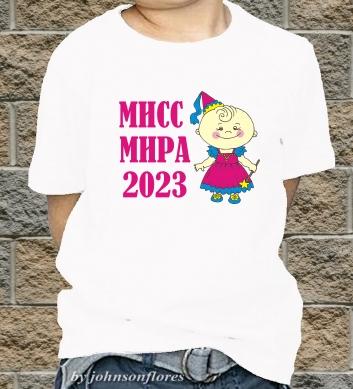 Мисс мира в 2023 году
