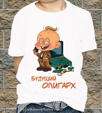 Budushij oligarh