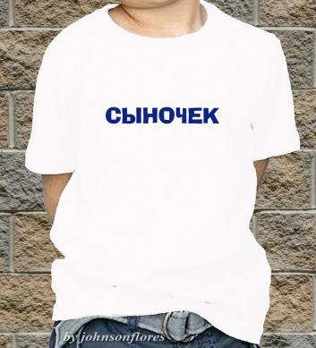 Sinochek