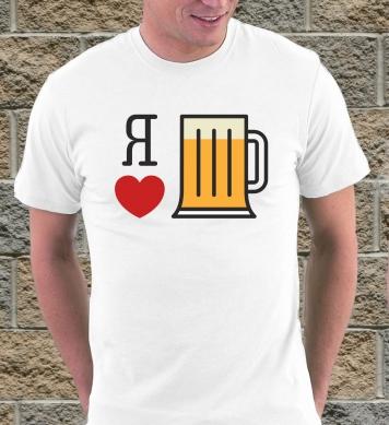 Обожаю вкусное пиво