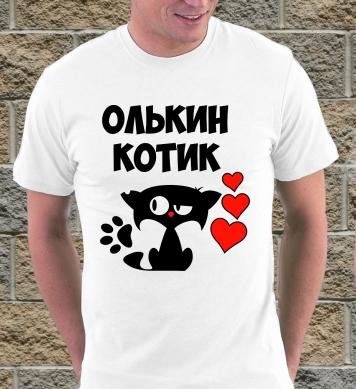 Олькин котёнок