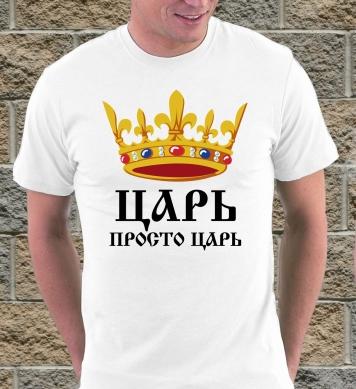 Муж императрицы