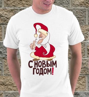 Лукавый Дед Мороз