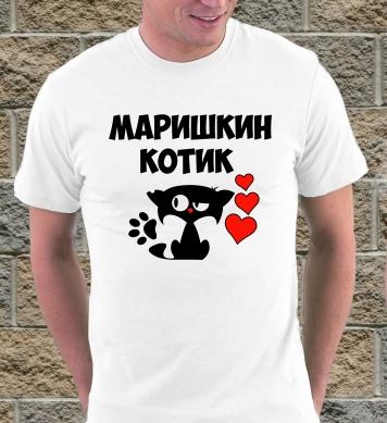Маришкин котёнок
