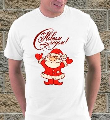Классный Дед Мороз