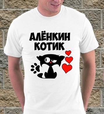 Алёнкин котёнок