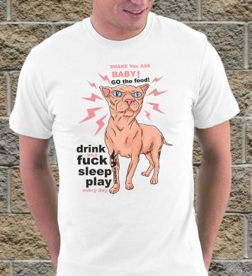 Выпей и спи