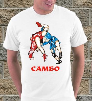 Самбо два