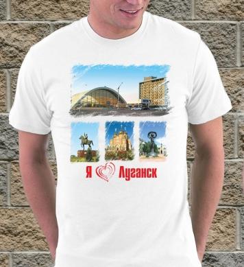 Я люблю мой Луганск
